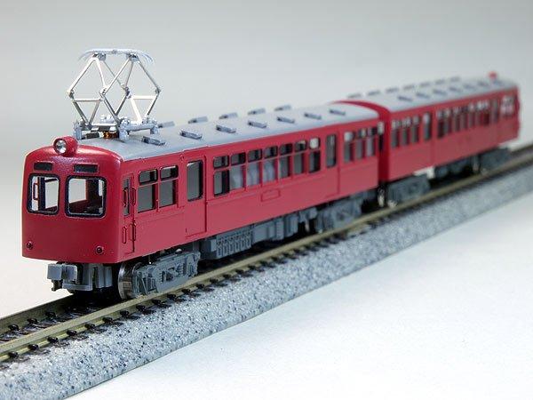 画像1: 【1/150】 遠州20形(片運+両運)3輌車体キット (1)