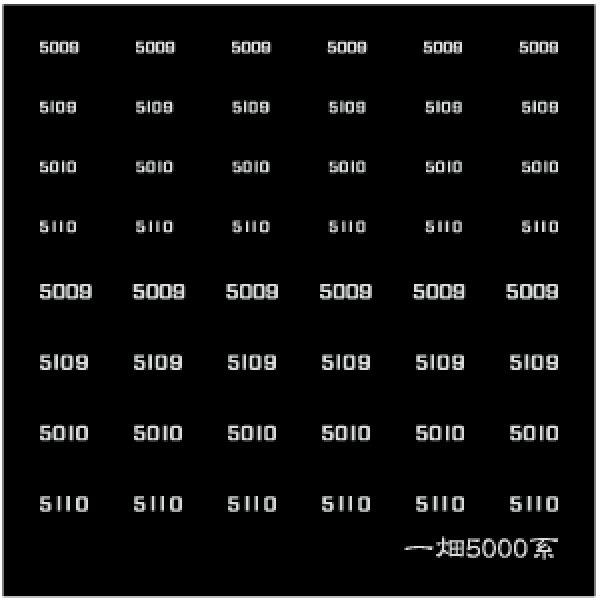 画像1: 【直販限定品 1/150】 一畑5000系インレタ (1)