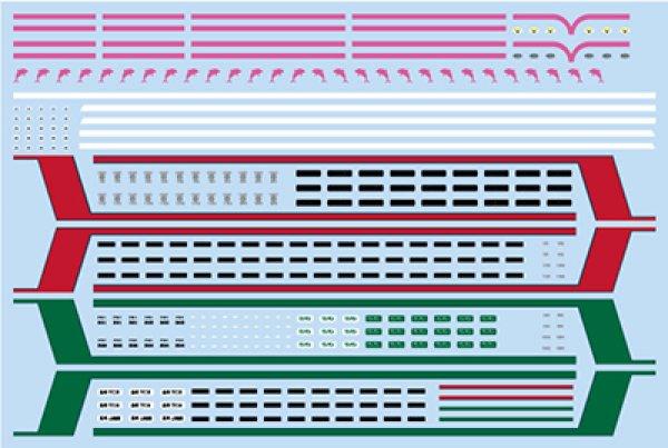 画像1: Zug1/80プラキット用 オプション 譲渡車デカールセット【2】 (1)