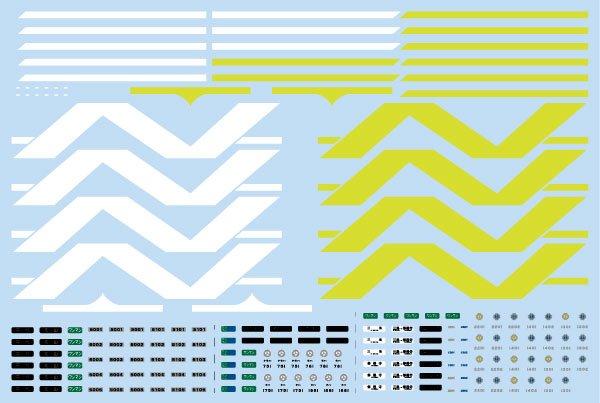 画像1: Zug1/80プラキット用 オプション 譲渡車デカールセット【1】 (1)