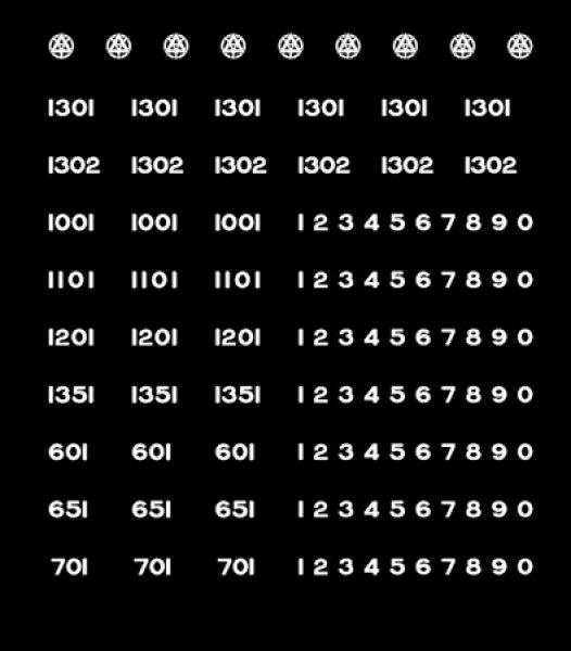 画像1: 【直販限定品 1/150】 奈良電インレタ(白) (1)