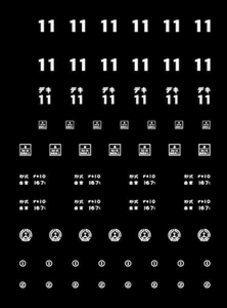 画像1: 【直販限定品 1/150】 福井デキ11インレタ (1)